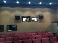 Sala de proyección del CGAI