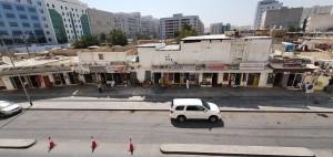 Vista desde o hotel Al Najada