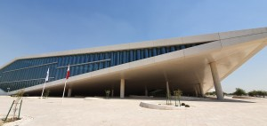 National Library of Qatar