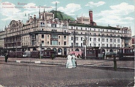 metropol-postcard